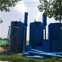 煤矿废水处理设备价格