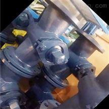 X44W-10C-低压铸钢旋塞阀