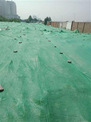 8米--30米2000目防尘网 1500目盖土网 6针绿网
