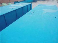 WSZ湖南省长沙市污水处理设备工艺原理