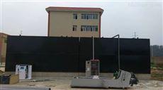 WSZ四川泸州农村生活污水处理厂家