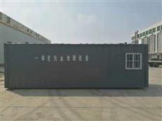 WSZ湖北武汉养殖场污水处理设备设备参数