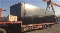 WSZ广西崇左养殖场污水处理设备设备参数