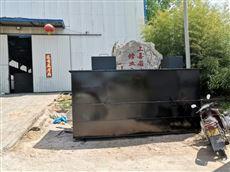 WSZ山西临汾食品厂污水处理设备设备报价