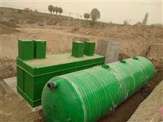 WSZ宁夏石嘴山市疗养院污水处理成套设备能达标