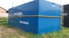 WSZ广东省阳江市医院污水处理设备能处理吗