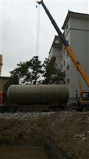 WSZ广东省茂名市污水处理设备处理工艺