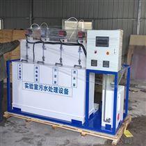 FL-SY-5气浮光催化氧化反应实验室综合废水处理系统