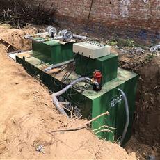 WSZ城镇综合污水处理设备