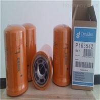 P169478唐纳森液压滤芯