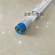 飞利浦LED灯管14.5W8651600lm1.2米白光