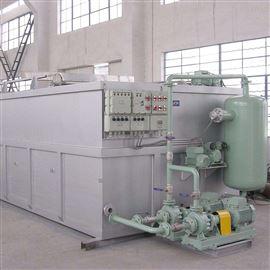 平流式溶气气浮机专业生产厂家