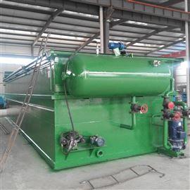 专业一体化污水处理气浮装置