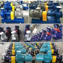 化工工程泵厂家