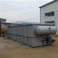 高效溶气气浮机反应装置