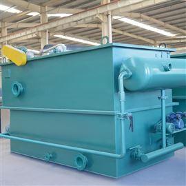 专业上流式溶气气浮机装置参数型号