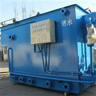 金海源专业浅层气浮机生产厂家