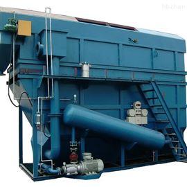 小型高效溶气气浮装置专业定制价格