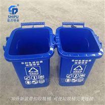 街道小區商超用30升塑料垃圾桶 新款帶卡扣