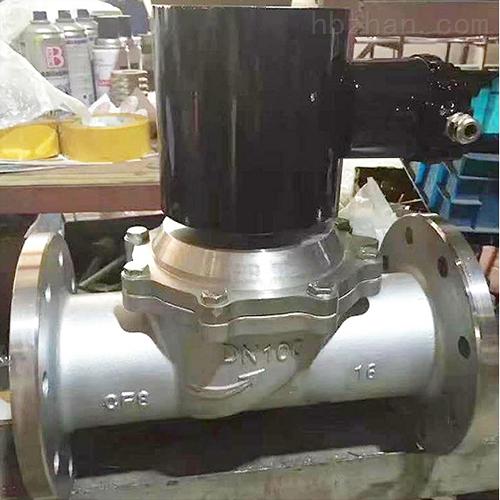 ZCS-10P-不锈钢水用电磁阀