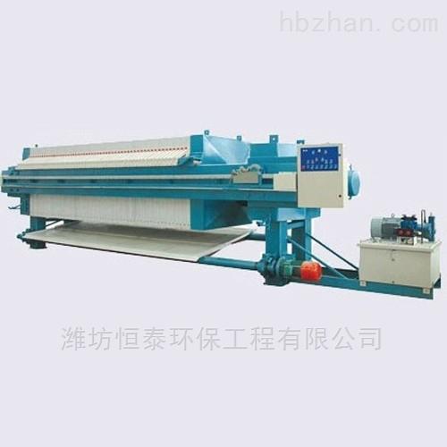 广州市板框压滤机