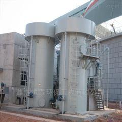ht-468广州市曝气生物滤池设备