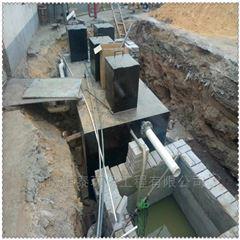 ht-460广州市地埋式污水处理设备