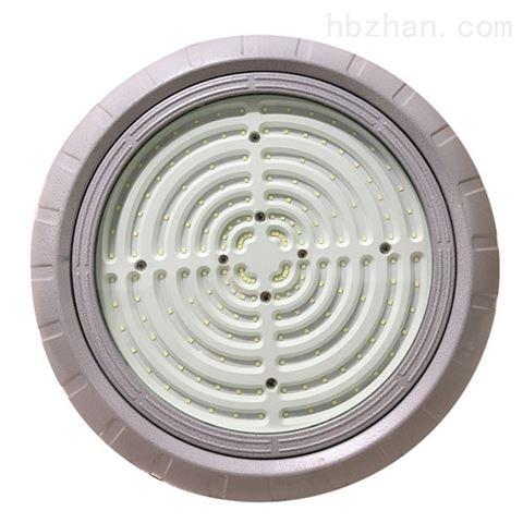 防爆吊杆灯HRD510仓库带U型支架节能壁灯
