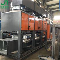 voc有機廢氣處理成套設備