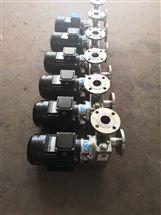 HBFX型小型不銹鋼耐腐蝕自吸泵