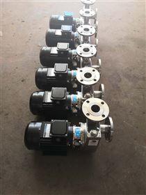 HBFX型小型不锈钢耐腐蚀自吸泵