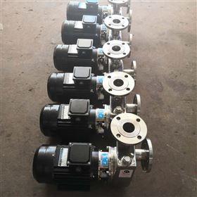 SFBX法兰式耐腐蚀自吸泵