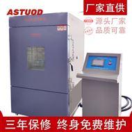 ASTD-DCJY13KN電池擠壓試驗機