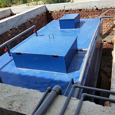 RC火葬場污水處理設備生產廠家