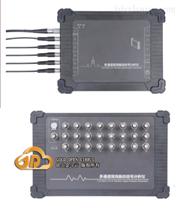 Luomk 718 Series多通道现场振动信号分析仪