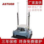 ASTD-JXCJ機械衝擊試驗機