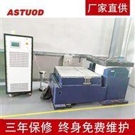 ASTD-DZT小型电动振动台 电池检测设备