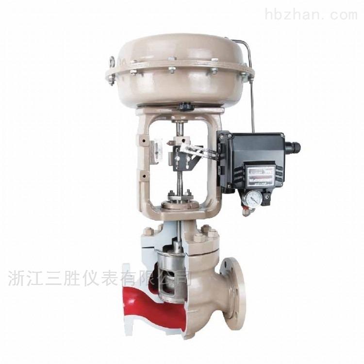 氣動薄膜單座流量調節閥