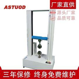 ASTD-LL001200KG拉力试验机 电脑式 触屏式
