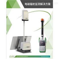 智俊信测G100射频电磁辐射仪无线通信系统