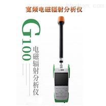 智俊信测G100电磁辐射仪内置 EEPROM自校准