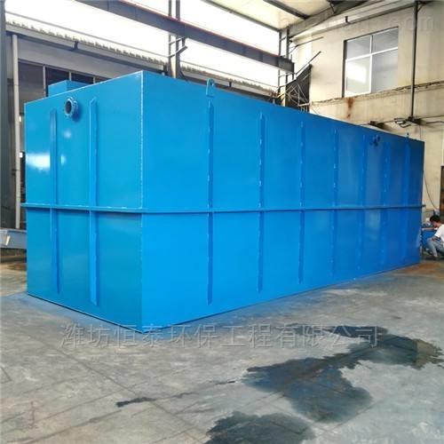 广州市MBR污水处理设备