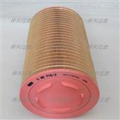 2914507700空气滤芯用料精细 使用长久