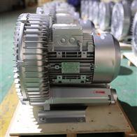 RB-71D-3橡膠機械專用漩渦氣泵高壓風機