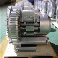 高效处理鸡粪发酵专用旋涡高压风机