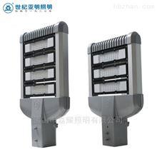 上海亚明ZD426-50W100W150W200WLED路灯