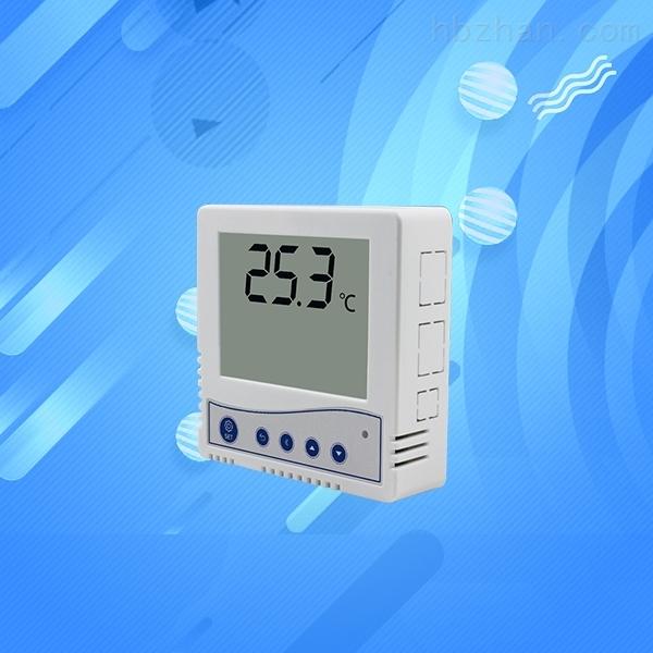 建大仁科温湿度传感器高精度