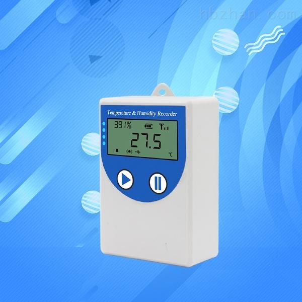 USB联网远程温湿度记录仪