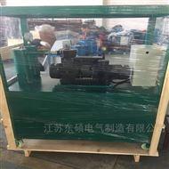 承装修试设备清单-水环式真空泵