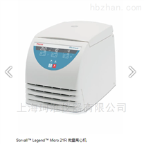 Thermo高速微量离心机Micro 17/17R/21/21R